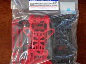 スーパーX強化シャーシセット(レッド・ブラック)