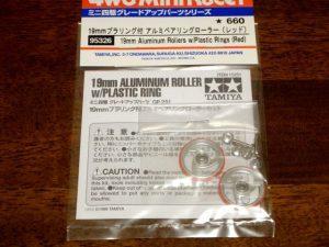 19mmプラリング付アルミベアリングローラー(レッド)