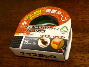 ニチバン ナイスタック 両面テープ(皮革・ゴム用)