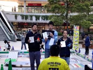 ミニ四駆グランプリ2014東京大会の表彰台(オープンクラス)