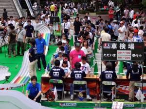 ジャパンカップ2013東京大会の様子その1